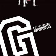 Class of 2014 G Book