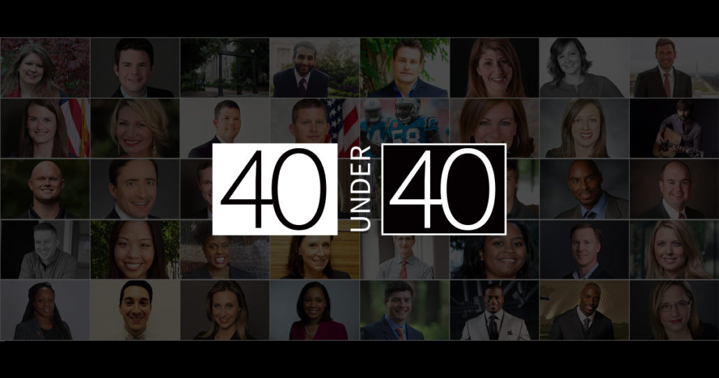 2016 UGA Alumni Association 40 Under 40