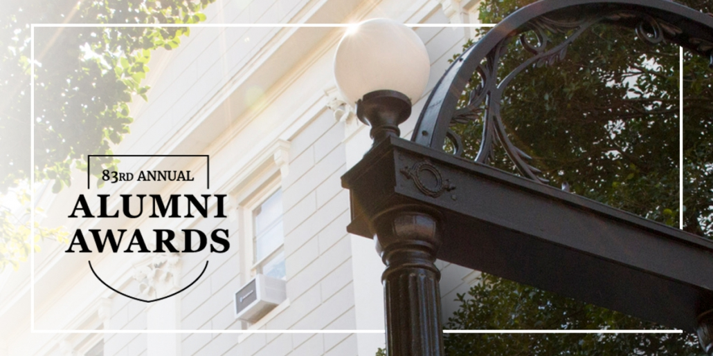 2020 Alumni Awards